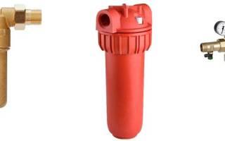 Фильтр от ржавчины для водопровода