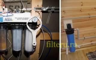 Замена фильтра грубой очистки