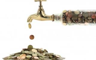 Оплата за воду без счетчика