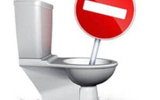 Туалет забился