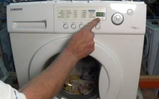Насос для слива воды из стиральной машинки
