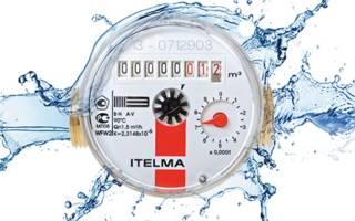 Как заполнять показания счетчиков воды образец