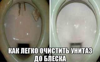Как убрать желтый налет в унитазе