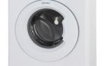Почему не сливает воду стиральная машина индезит