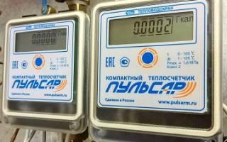 Приборы учёта тепловой энергии