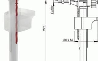 Впускной клапан для унитаза