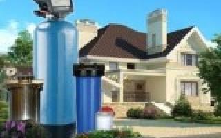 Фильтры для воды для загородного дома